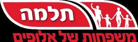 alufim_logo
