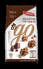 תלמה to go – אשכולות גרנולה עם שוקולד מריר בחטיף