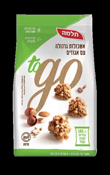 תלמה to go – אשכולות גרנולה עם אגוזים בחטיף