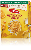 family_cornflakes-badatz-850